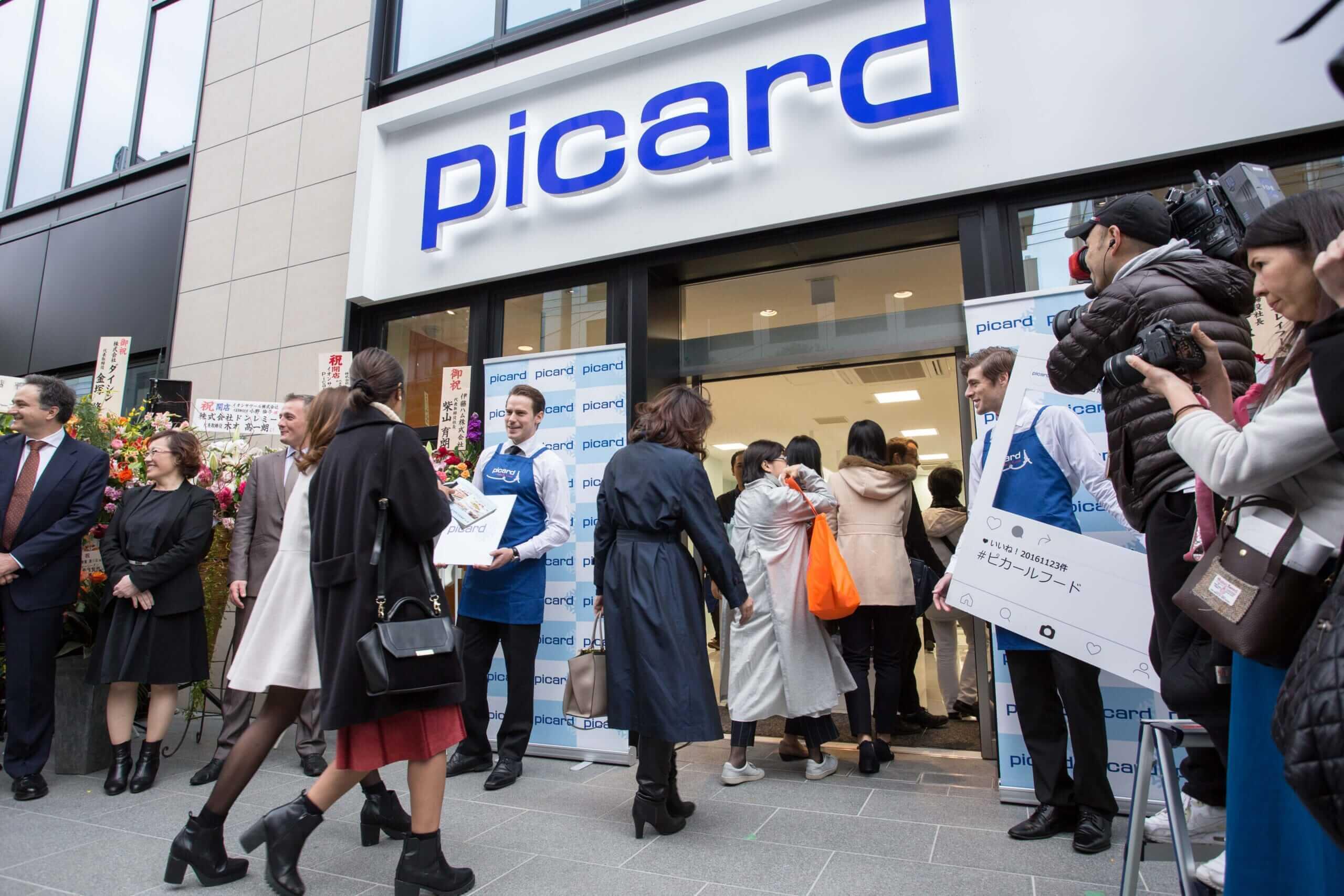 【ブランド認知400%UP・看板商品の売上170%増】冷凍食品専門店「Picard」PRマーケティング