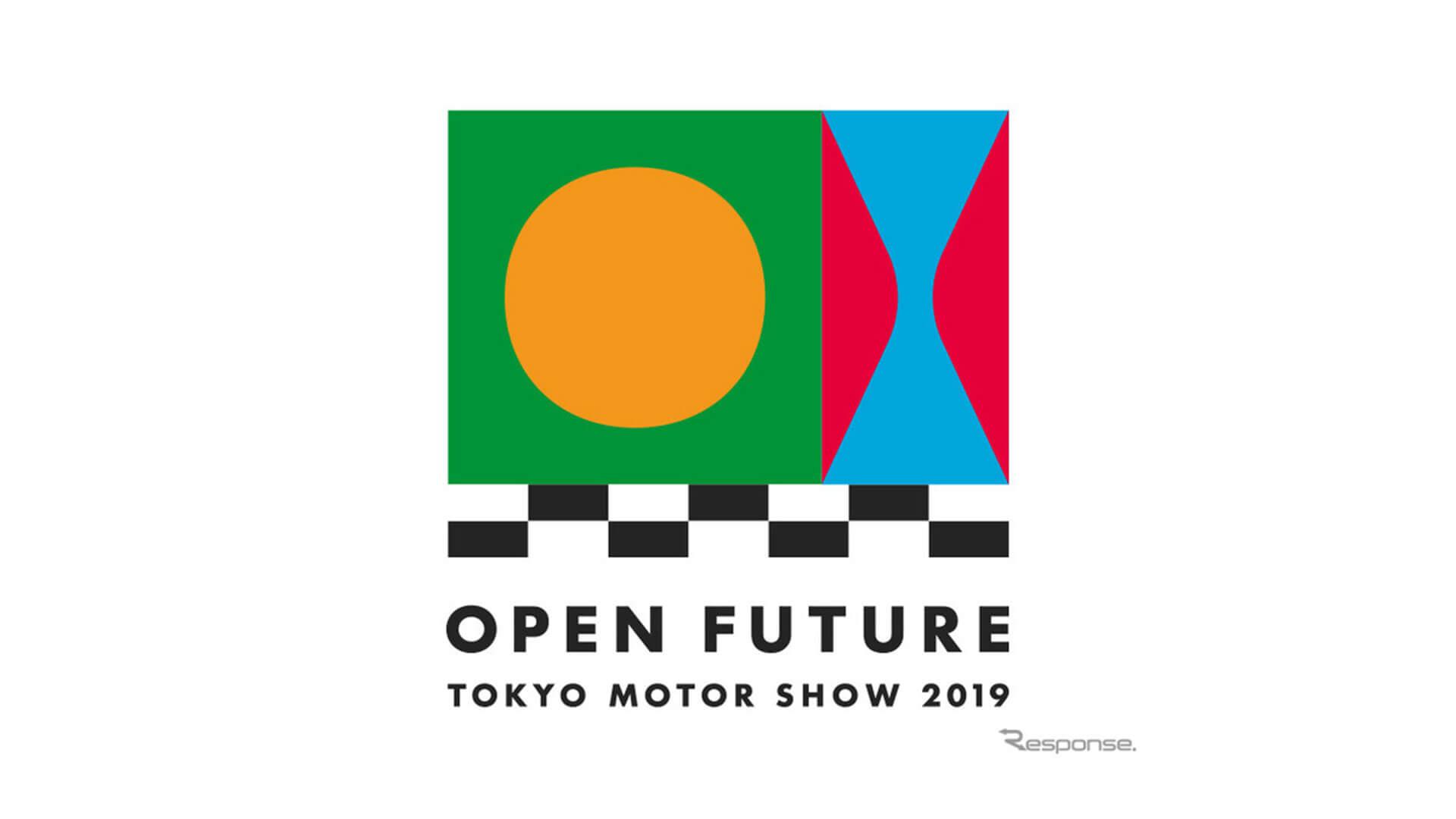 来場者を100万人に倍増させた東京モーターショーのPR戦略車愛好家向けイベントから体験フェスへ
