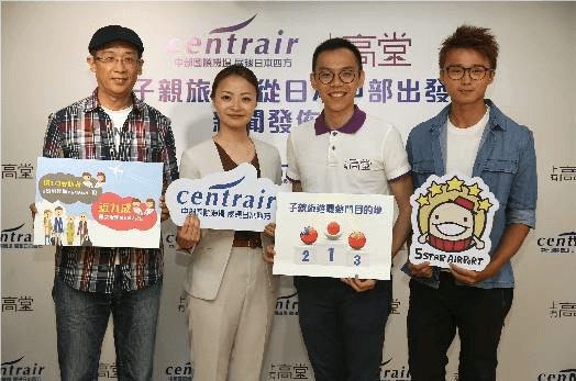 香港人をターゲットにし、「親子旅行」というPRワードを調査PR、イベントを通して訴求。
