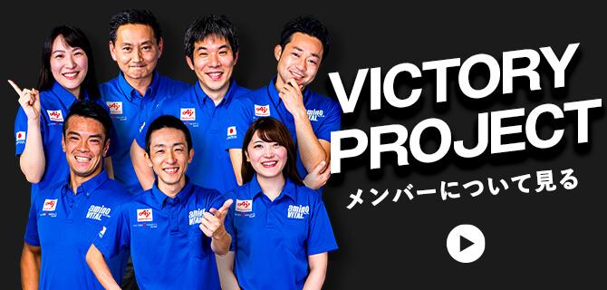 コロナ禍でもテレビ露出を2件獲得<br>味の素「ビクトリープロジェクト」のTVPR戦略