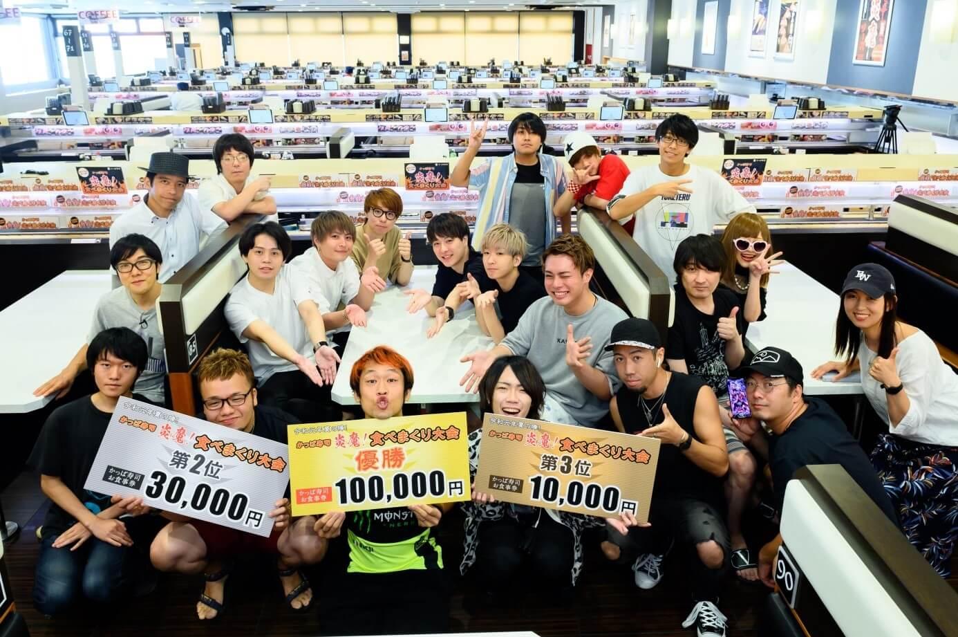 【総再生回数100万回越え】かっぱ寿司 Youtuberをノンタイアップでイベント集客
