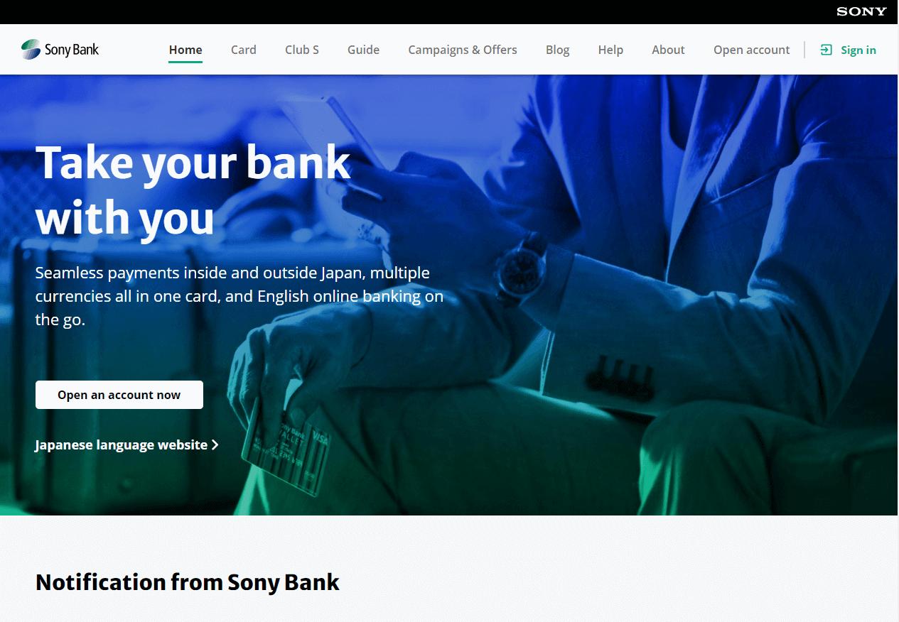 【想定の1.5倍のリードを獲得!】ソニー銀行による在留外国人向け金融商品のターゲティングPR