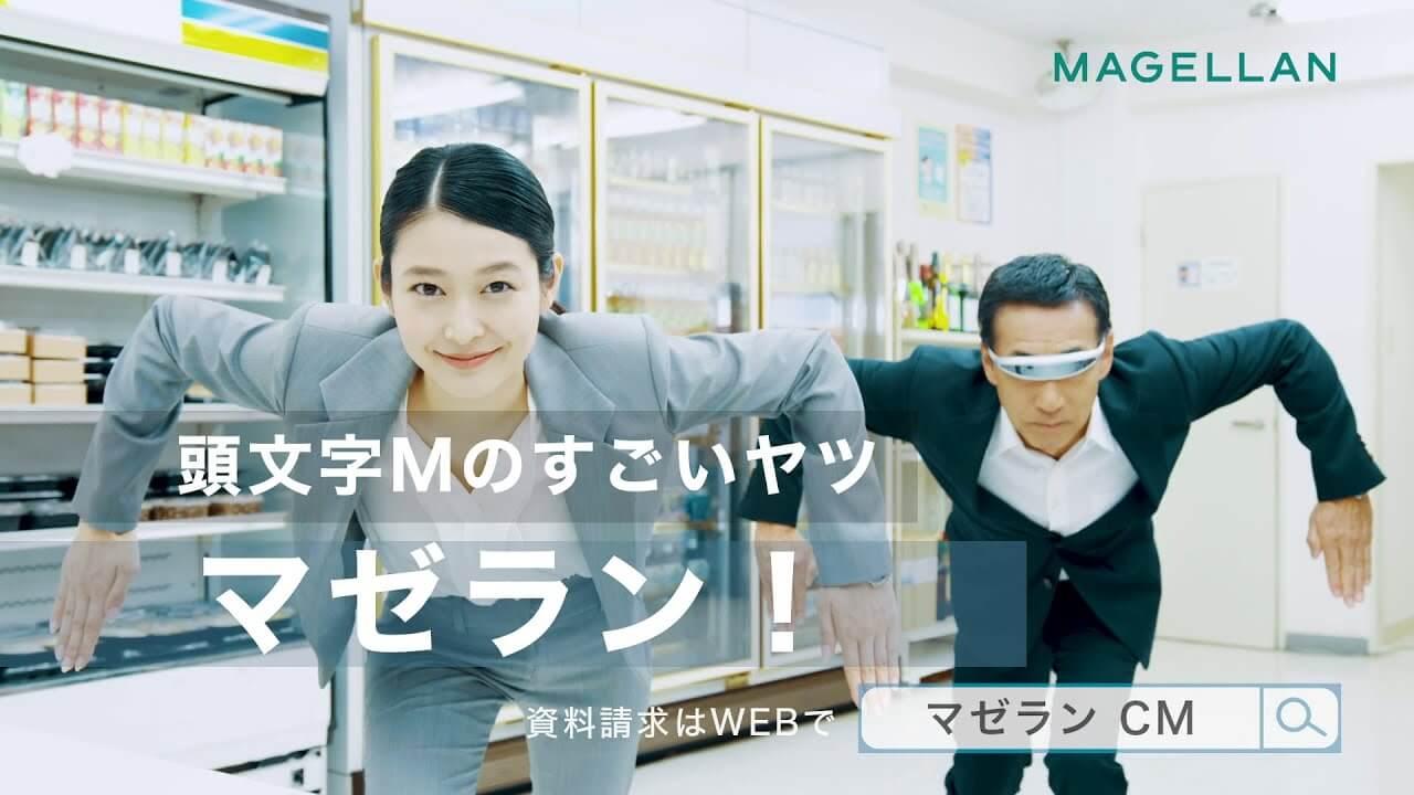 オンオフ統合分析で広告効果がわかる「マゼラン」
