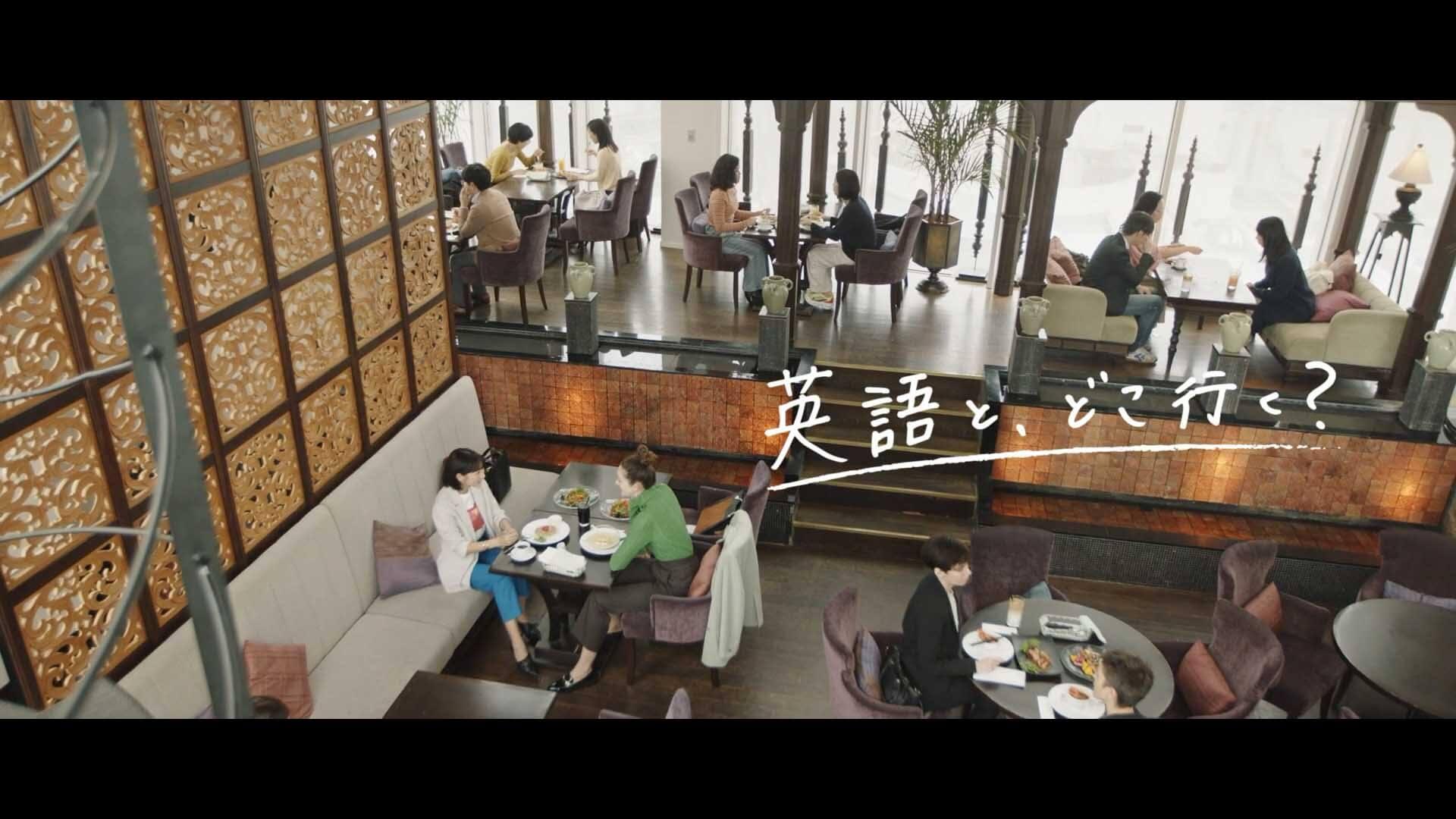 サービス認知向上に貢献した「駅前留学NOVA」動画制作事例