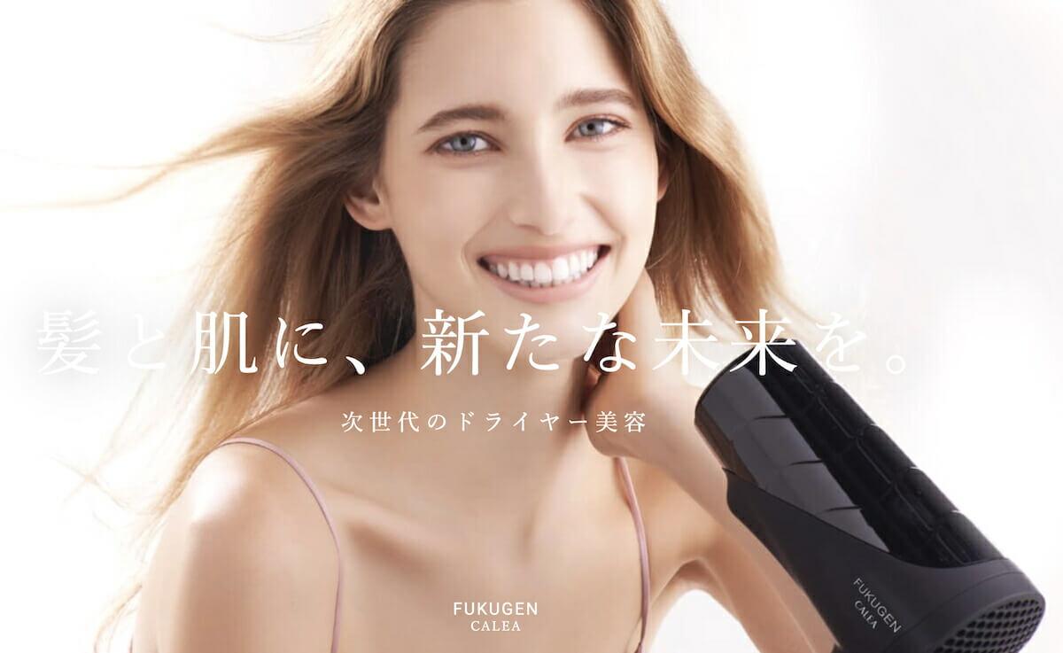 インスタライブで認知獲得と購買導線づくりに成功した美容ドライヤーPR事例