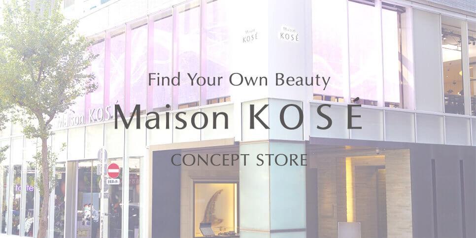 ライブ配信 約3万視聴を獲得Maison KOSÉ表参道オープンPR事例