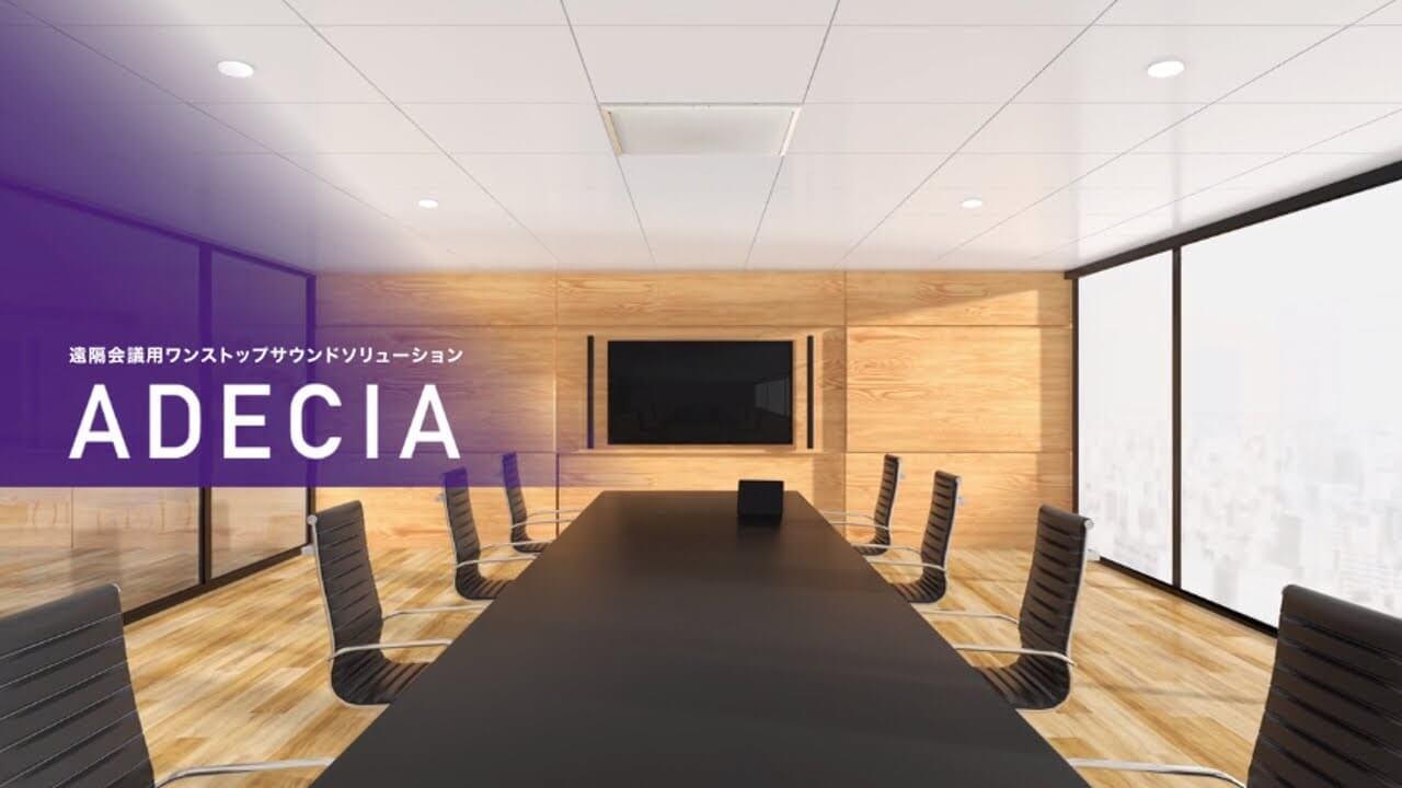 海外企業からの問い合わせも獲得した会議室ソリューションのBtoBグローバルPR